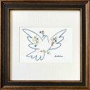 アートフレーム 名画 パブロ・ピカソ Pablo Picasso Square Frame 平和のはと zfa-61673 キュビズム 鳥・ハト スタンド付(壁掛けも可) 絵画 おしゃれ あす楽
