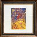 アートフレーム 名画 マルク・シャガール Marc Chagall Square Frame サーカス zfa-61675 抽象画 スタンド付(壁掛けも可) 絵画 おしゃれ あす楽