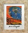 アートフレーム 名画 マルク・シャガール Marc Chagall Couple of lovers on a red backgroung S(WH) zfa-61770 絵画 壁掛け おしゃれ あす楽