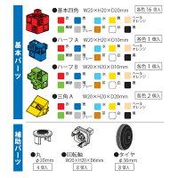 アーテックブロックセット_バケツ220_ビビット【あす楽対象】【アーテックブロック/セット/カラー/知育玩具/ArtecBlock】