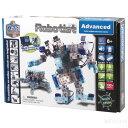 ロボットセット Robotist Advanced ロボティスト アドバンス【あす楽対象】【送料無料】[メール便不可]【アーテックブロック/ロボット/ArtecBlock/ロボット制御入門/電子工作キット/Raspberry Pi/ラズベリーパイ】