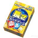 単位のカードゲーム「長さ」【あす楽対象】[メール便不可]【知育玩具/数教育】