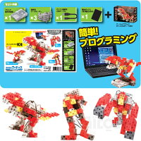 ロボットセット_Robotist_T-REX_Kit_ロボティスト_ティーレックス_キット【送料無料】【アーテックブロック/ロボット/ArtecBlock/ロボット制御入門/電子工作キット/Raspberry_Pi/ラズベリーパイ】
