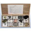鉱物標本(15種)【送料無料】[メール便不可]【地学/大地の学習】