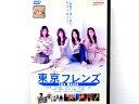 【洋画 中古DVD】ラスベガスをぶっつぶせ