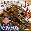 「無駄な殺生はしたくない。ずっと琵琶湖の漁師でいたいから」。生態系を考えて小売店や消費者と直接つなが