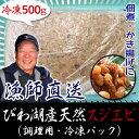 県産淡水魚味わって 5飲食店で開催 /栃木