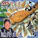 これが「琵琶湖八珍」 滋賀、代表的魚介のPR強化