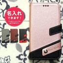 iphone11 ケース 手帳 iPhone 11 PRO ...
