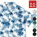 全品送料無料 アロハシャツ 大きいサイズ メンズ 夏 開襟シャツ オープンカラー シャツ ALOHA アロハ レーヨン 総柄 プリント 半袖 全8柄 2L 3L 4L 5L
