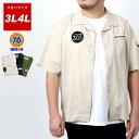 ショッピングワッペン 全品送料無料 76Lubricants オープンカラーシャツ 大きいサイズ メンズ オープンシャツ 開襟シャツ 夏 ワッペン 半袖 おしゃれ オシャレ 大人 黒 3L 4L