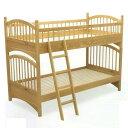 送料無料 2段ベッド 天然木 ライトブラウン色 シンプルデザイン アルダー 無垢 スノコ 勉強 新入学 子供 02P05Sep15