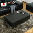 送料無料 100幅センターテーブル オーク突板 ブラック色 コーヒーテーブル リビングテーブル ローテーブル 日本製 国産 引き出し付き モダンインテリア シンプルデザイン 02P05Sep15