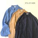 ショッピングOFF 【30%OFF】メンズ/ STILL BY HAND【スティルバイハンド】 SH02201 コットン キュプラ混 シャツ【正規取扱】
