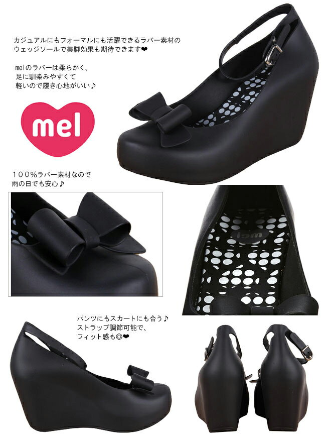 ☆LAST1 Sale☆【 mel メル ラバ...の紹介画像2