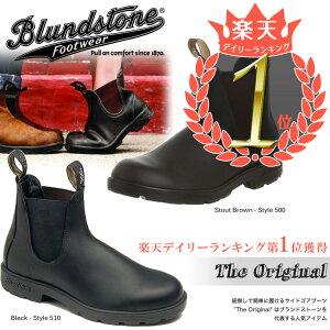 Blundstone ブランド ストーン サイドゴアブーツ チェルシーブーツ レディース セックス