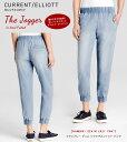 【 Current Elliott 】 カレントエリオット デニム イージー パンツ テンセル×コットン リラックス ジーンズ レディース パンツ The Jogger Denim Easy Pants 【正規品】【送料無料】