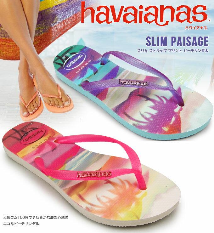 Havaianas ハワイアナス スリム ビーチサンダル パラダイス柄 プリント ストラップ Slim Paisage Print Beach Sandal レディース サンダル リゾートに 【正規品】 4132614