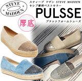 STEVE MADDEN スティーブマデン PULSSE レディース スニーカー 厚底スリッポン エスパドリーユ スエード ラインストーン 靴 PULSSE