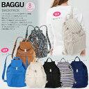 ◆マラソンsale クーポン 8/12 7:59迄◆バグゥ バグー バッグ baggu Backpack バックパック リュック デイパック リサイクルコットン10…