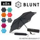 【正規品】BLUNT XS METRO ブラント メトロ 折り畳み傘 風に強い