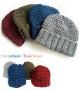 \税込で3,000円ポッキリセール/【 Hat Attack ハットアタック ニット帽 】 アクリルニット帽 ビーニー knit beanie 【ゆうパケット対応】【ギフトラッピング対応】