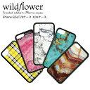【メール便で送料無料】 Wild flower �