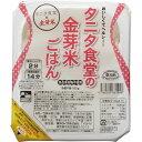 ショッピング金芽米 タニタ食堂の金芽米ごはん(3食) 米 おいしい