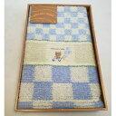 【在庫処分】ピッコロメイト 大判バスマット 日本製 ブルー くま かわいい シンプル