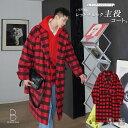 ゆったり チェック オーバーコート ロングコート バッファローチェック チェック柄 韓国 ファッション メンズ ゆったり 長袖 ロングスリーブ メンズ ストリート カジュアル メンズ 秋 冬 個性 大きいサイズ ビッグシルエット
