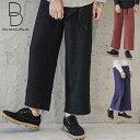 ショッピング父の日 ワイドパンツ ガウチョパンツ スカーチョ 袴パンツ スカンツ 麻 9分丈 アンクルパンツ タイパンツ クロップドパンツ メンズ レディース