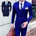 w7001メンズ ダブル スリーピーススーツ スタイリッシュスーツ メンズスーツ 3点セット ベスト セットアップ 上下 スリム ビジネス パ..