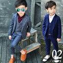 【送料無料】七五三 スーツ 男の子 子供 スーツ 3点セット パンツ ベスト ジャケット フォーマル...