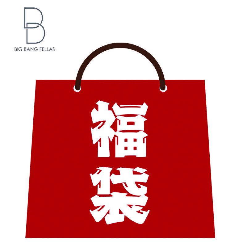 【今だけGW限定333円クーポン配布中】2019...の商品画像