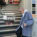 ショッピング韓流 韓国 ファッション ゆったり コート メンズ ロングコート ビッグシルエット オーバーコート メンズ チェスターコート ロング丈ジャケット ゆったり 秋 冬物 長袖 M L XL LL 2XL XXL ストリート 衣装 モード系 大きいサイズ