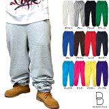【B系】【ダンス 衣装 ヒップホップ】 HIPHOP ダンスパンツ 無地 プレーン スウェットパンツ カラー:全12カラー B系/ファッション/HIPHOP/ストリート系/スエット