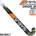 フィールドホッケー スティック GRAYS グレイス GR5000 JB MAXI レギュラーシリーズ