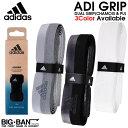 グリップテープ adidas アディダス アディグリップ フィールドホッケー