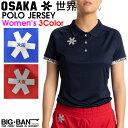 OSAKA オオサカ レディース ポロ ジャージー 半袖 フィールドホッケー スポーツウェア トレーニングウェア