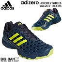 フィールド ホッケー シューズ adidas アディダス アディゼロ ホッケー ネイビー メンズ CP9320 フィールドホッケー