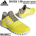 フィールド ホッケー シューズ adidas アディダス ディボックス 1.9S イエロー メンズ レディース AC8787 フィールドホッケー