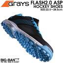 フィールド ホッケー シューズ 2019 GRAYS グレイス フラッシュ 2.0 ASP メンズ レディース ブラック/ブルー フィールドホッケー
