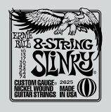 ERNIE BALL 8-String Slinky Guitar Strings [#2625]