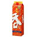 黄桜呑2000mlパック