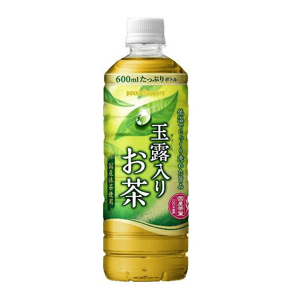 お茶緑茶紅茶ポッカサッポロ玉露入りお茶600ml×1ケース(24本)《024》