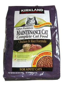 Tim Sale ★ held during ★ Kirkland super premium cat food
