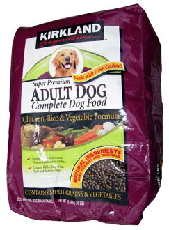 ★ Tim Sale ★ held in Kirkland signature super premium dog food adult dog chicken & vegetable