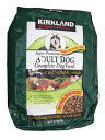 ★Lamb rice vegetable for 18 kg of ★【 large-capacity 】 Kirkland signature superpremium dog food adult dogs during the special time sale ★ holding