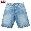 LEVIS リーバイス 569 デニム ハーフパンツ デニムパンツ メンズ ジーンズ (ライトウォッシュ)LEVI'S 501 505 514