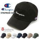 チャンピオン キャップ CHAMPION ローキャップ メンズ レディース 帽子 ロークラウン LOW CAP GOLF ゴルフ ストラップバック STRAPBACK WASHED DAD あす楽